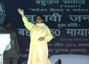 01-05-14 Mayawati in Akbarpur