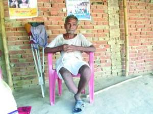 रामचंद्र सिंह कुशवाहा