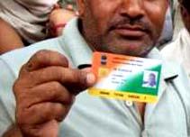mahoba ed smart card