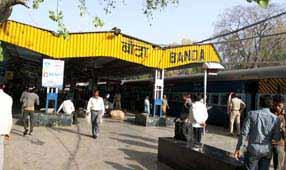 Banda_city_Railway_Station,_Uttar_Pradesh