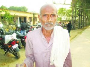 भीखारी राम