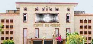 15-01-15 Desh Videsh - Rajasthan HC