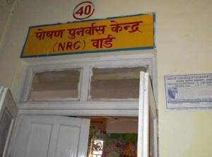 Banda - NRC