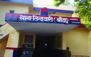 banda mm - tindwari thana