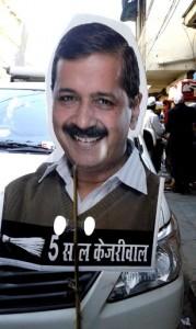 दिल्ली में आप की जीत के बाद का माहौल