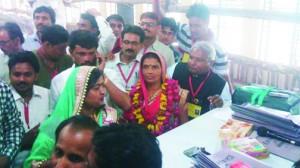 चुनाव के बाद खुशी की लहर