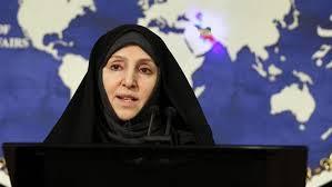 ईरान में छत्तीस साल बाद बनीं महिला राजदूत