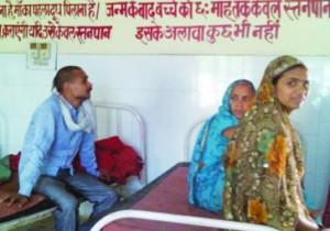 महुआ अस्पताल मा महिला डाक्टर के कमी