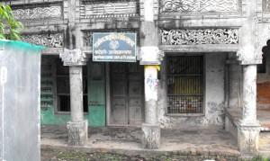 Ambedkar Nagar - Ktehri Ayurvedic Hospital web