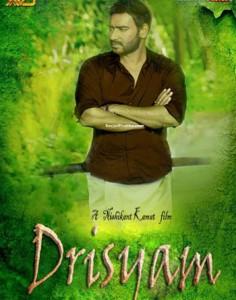 05-08-15 Mano - Film - Drishyam