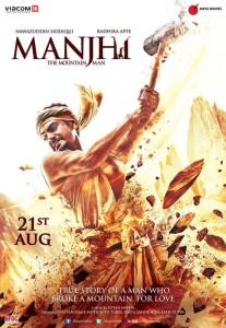 मांझी – द माउन्टेन मैन एक प्रेम कथा