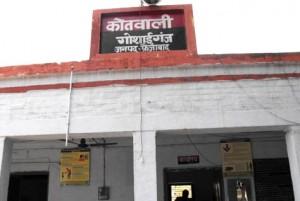 Faizabad Goshainganj Kotwali web