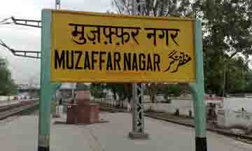 Muzaffarnagar_railway_station copy