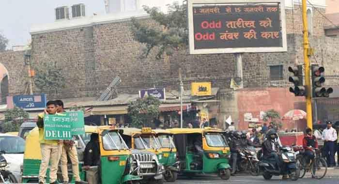 सम-विषम योजनाः दिल्ली सरकार 11 लाख प्रतिक्रियाओं का करेगी मूल्यांकन