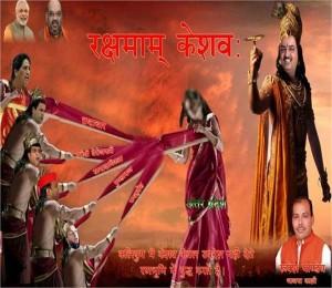 नेताओं ने किया उत्तर प्रदेश का चीरहरण!