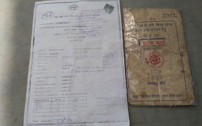 khady suraksha