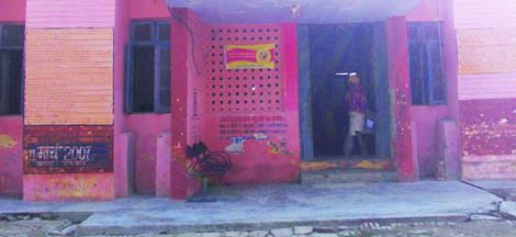 Ramnagar - PHC copy