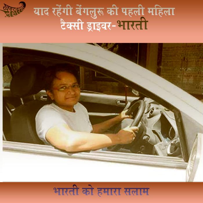 Mahila_driver-1