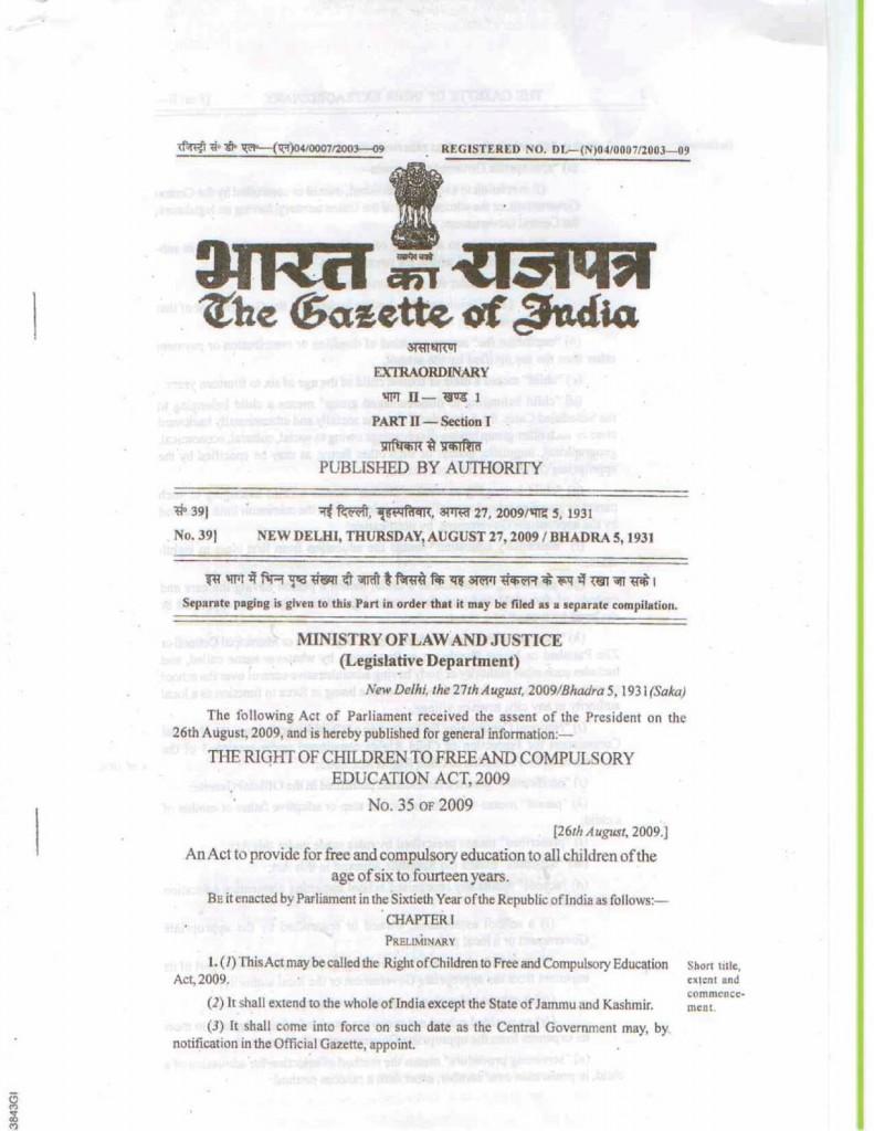 editorial delhi rte gazette