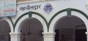 18-7-13 Sampadakiya Banda Tehsil Diwas