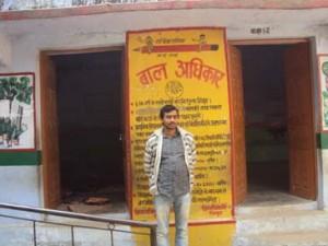siksha