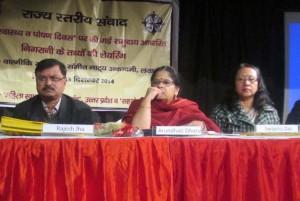 26-12-14 Kshetriya Lucknow - Sahyog Prog for web
