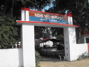 masodha thana