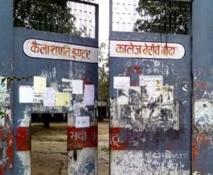 29-01-15 Kshetriya Banda - Kailashpati INtercollege for web