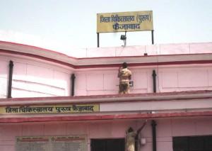 27-05-15 Kshetriya Faizabad - District Hospital web