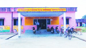 Manikpur - CHC ed