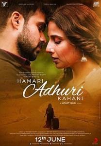17-06-15 Mano - Film - Hamari Adhoori Kahani
