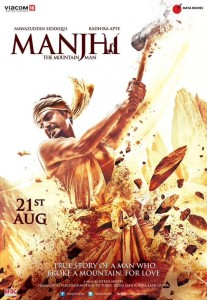 1437374871_manjhi-movie-poster