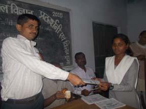 b mandal pradarshani