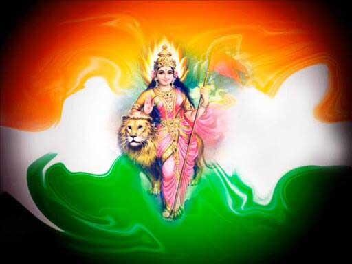 bharatma charchay najar se copy