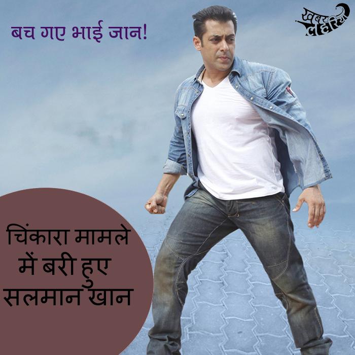 Salman_k
