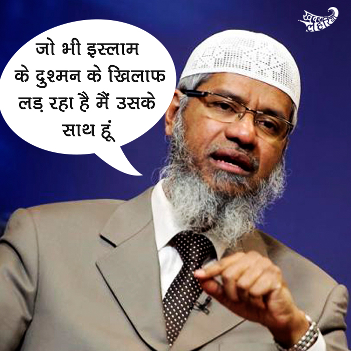 Zakir_Naik6