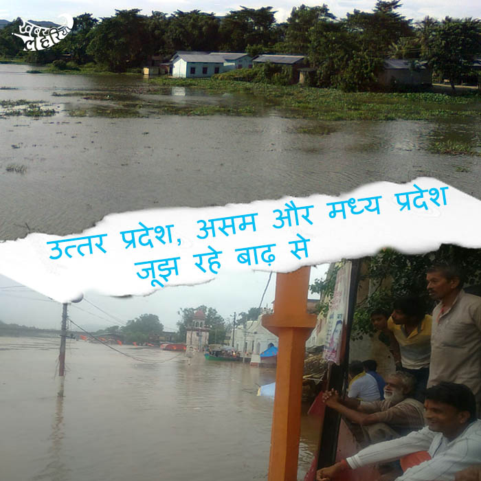 flood f