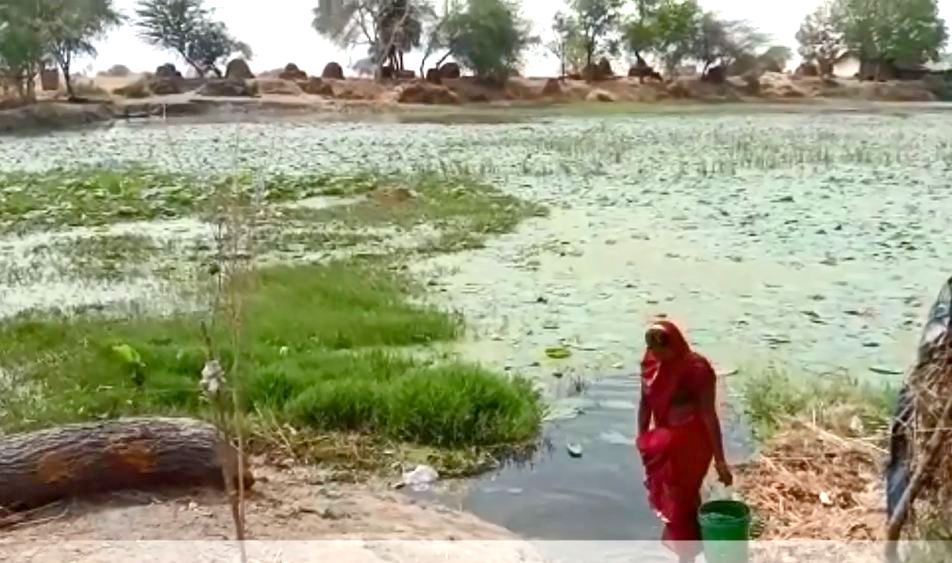 pond in chitrakoot