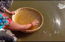 तालाब में