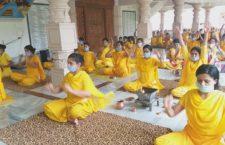 अंतर्राष्ट्रीय योगा दिवस पर देखिये वाराणसी