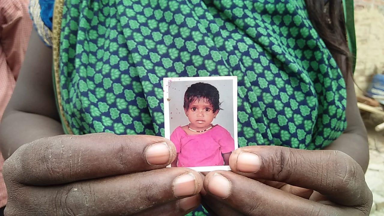 आठ साल की लड़की ममता