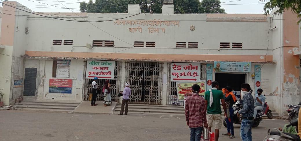 मीरा देवी-बेमानी है स्वास्थ्य विभाग की स्वच्छता