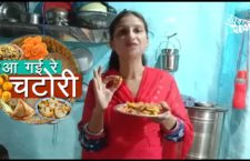 If you get pakoras with tea during the rainy season, what is the matter?