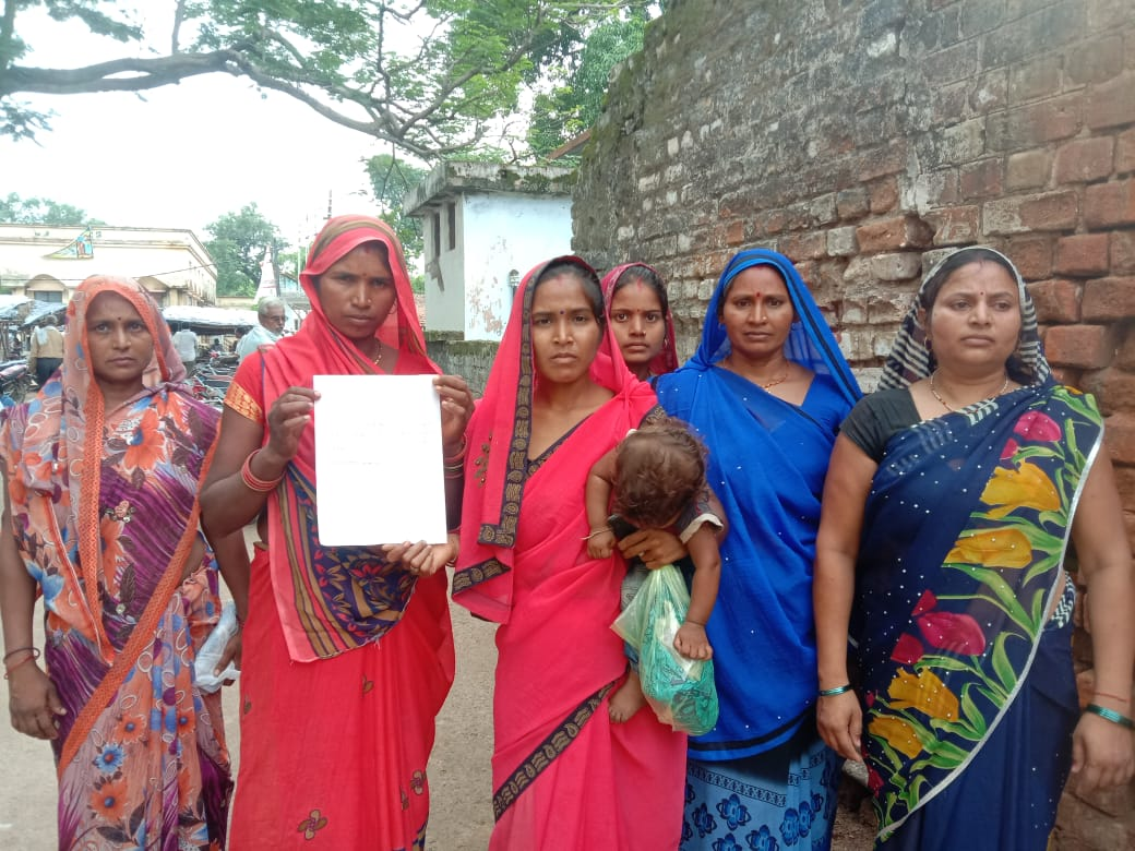 These 10 women are demanding for housing, what will Narani SDM hear
