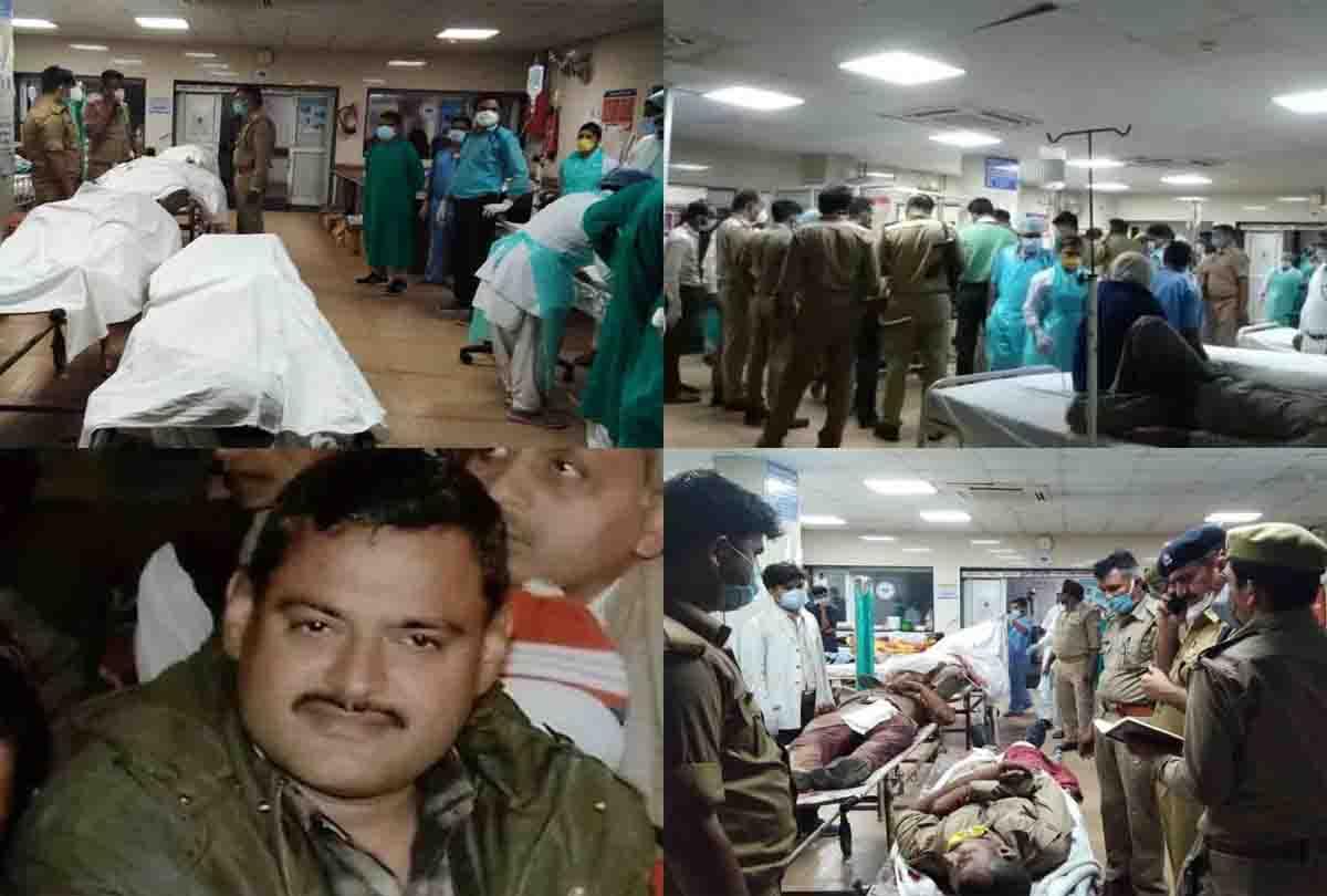vikas dubey encounter kanpur police encounter and 8 police man martyr