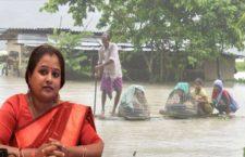 kavita show assam flood
