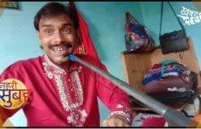 Famous qawwali of Sagar qawwal of Banda