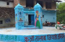 Limca Book of Record still unable to quench the thirst of Bundelkhand