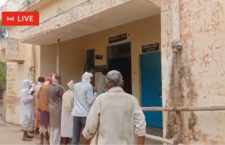 Villagers worried about non-availability of Galla