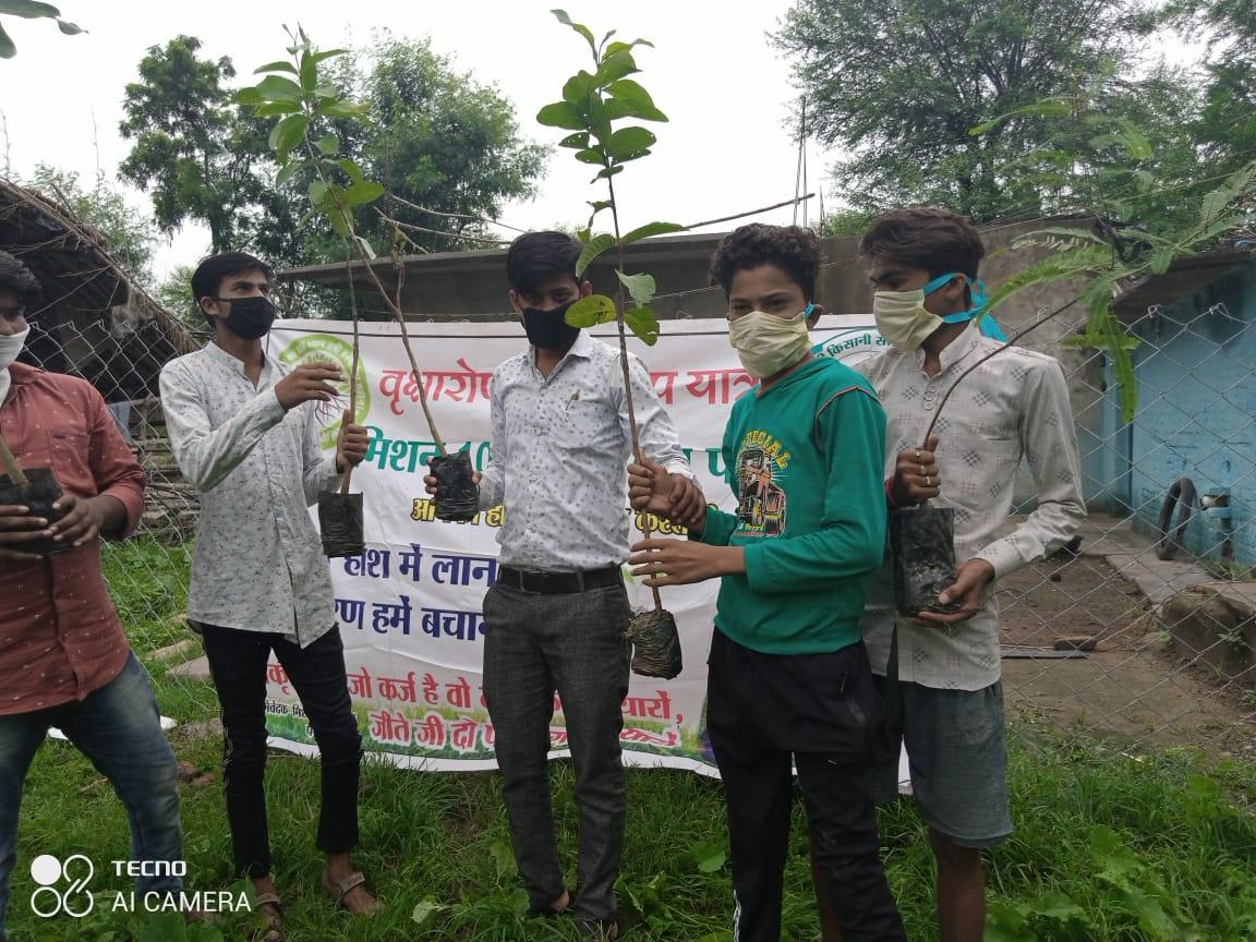 100 Crore Planting Mission